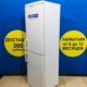 Б/у Холодильник Candy CCM 400 SL