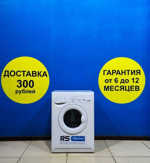 Б/у Стиральная машина Indesit WS105TX