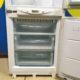 Б/у Холодильник Ariston BCB-333