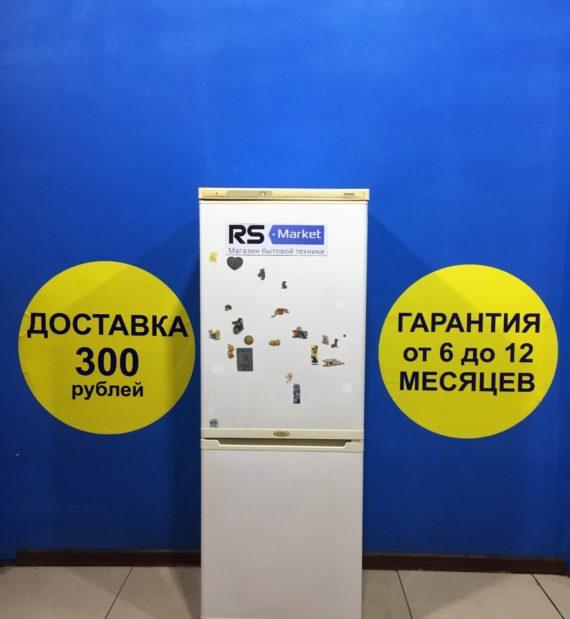 Б/У Холодильник Stinol 101 L