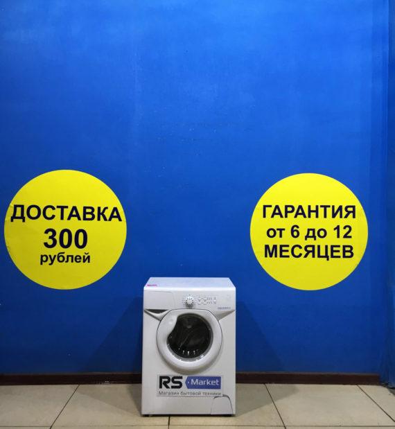 Б/у Стиральная машина Candy Aquamatic 100 F