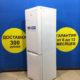 Б/у Холодильник Indesit B18