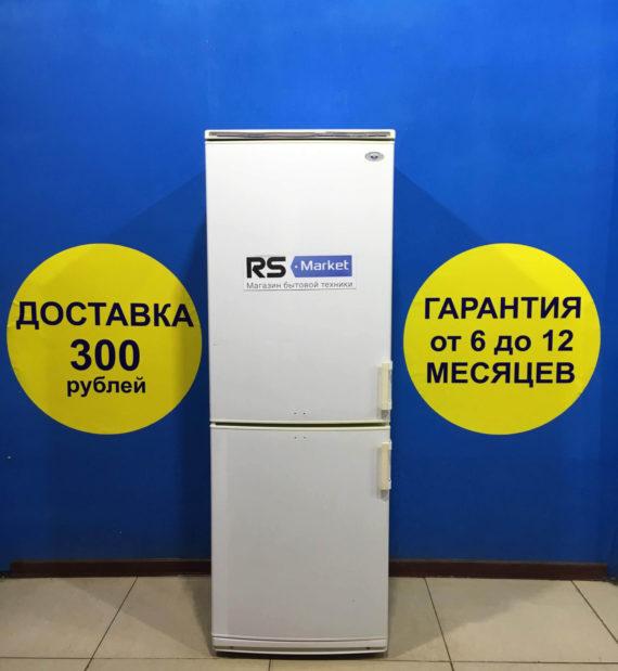 Б/у Холодильник Минск МХМ-1709