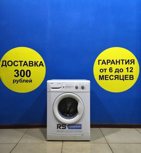 Б/у Стиральная машина Beko WKD2508ST