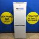Б/у Холодильник Indesit SB 185