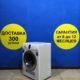 Б/у Стиральная машина Samsung WF M602WCC