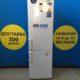 Б/у Холодильник Beko CN 335220