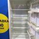 Б/у Холодильник Атлант МХМ-1734-01