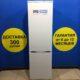 Б/у Холодильник Атлант ХМ 6026