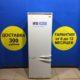 Б/у Холодильник Атлант МХМ-1700