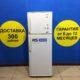 Б/У Холодильник Samsung RT29BVPW