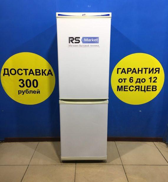 Б/у Холодильник Pozis Мир-139