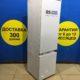 Б/у Холодильник Ariston CISBC5333/B
