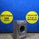 Б/у Стиральная машина LG WD-80185S