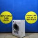 Б/у Стиральная машина Siemens IQ300