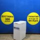Б/у Стиральная машина Bosch WOT20352CE/01