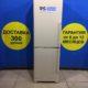Б/у Холодильник Vestfrost FW347M