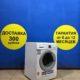 Б/у Стиральная машина Bosch WAS 20440OE