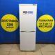 Б/у Холодильник Атлант XM-4012-020