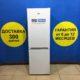 Б/У Холодильник Beko CSMV5270MCOW