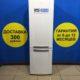 Б/У Холодильник Electrolux ENB 38400W8