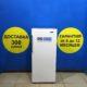 Б/у Холодильник Зил 63
