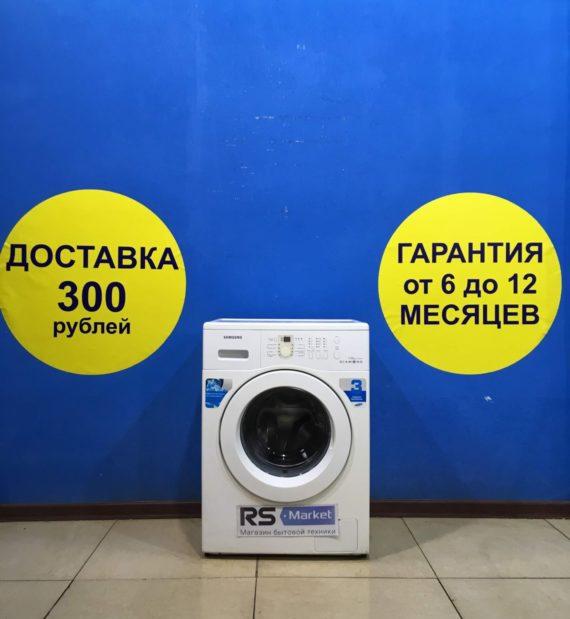Б/у Стиральная машина Samsung WF1500NHW