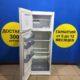 Холодильник Vestel GN 345