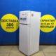 Б/у Холодильник Beko DSE25006