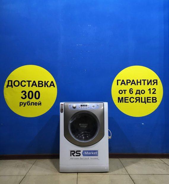 Б/у Стиральная машина Ariston AQSF05S