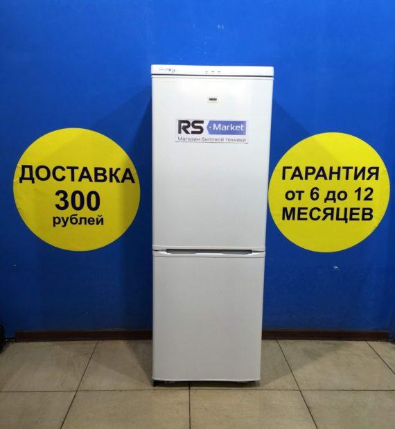 Б/у Холодильник Zanussi