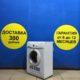 Б/у Стиральная машина Whirlpool AWG 233