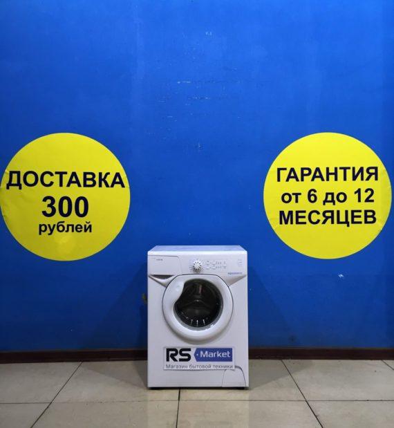 Б/у Стиральная машина Candy Aqua 100 F