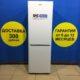 Б/у Холодильник Beko CN332102