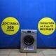Б/у Стиральная машина Bosch WLM 2445 SOE/02