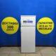 Б/У Холодильник Electrolux ERD22098W