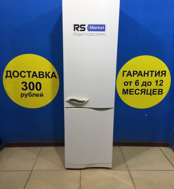 Б/У Холодильник Атлант МХМ-1843-38