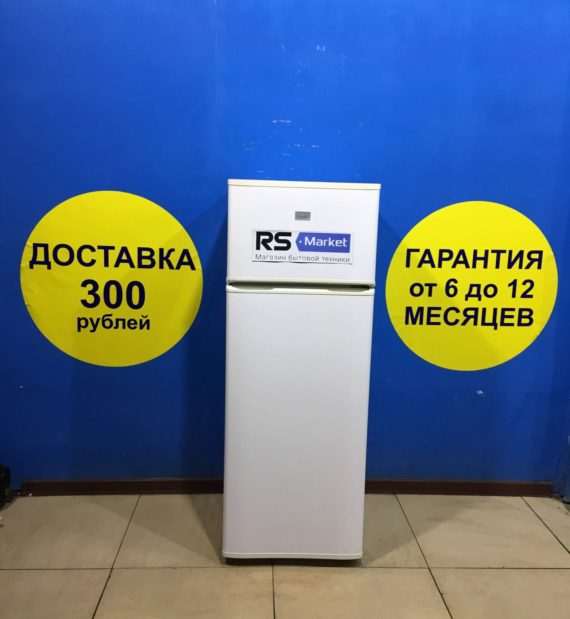 Б/у Холодильник Zanussi ZRD324WO