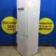 Б/у Холодильник Liebherr C4023 index22H