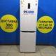 Б/У Холодильник LG GA-E409SERA