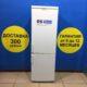 Б/у Холодильник Candy CCM360SL
