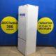 Б/у Холодильник Liebherr KIKB 3146