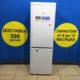 Б/у Холодильник Ariston RMB 11852 F