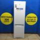 Б/у Холодильник Indesit B20FNF.025