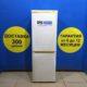Б/у Холодильник Samsung RL33SBSW
