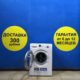 Б/у Стиральная машина Bosch WLG24160