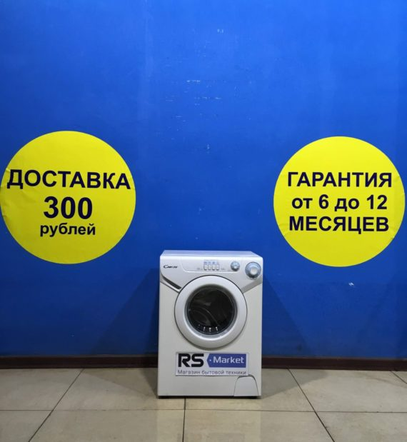 Б/у Стиральная машина Candy Aquamatic Aqua1000T