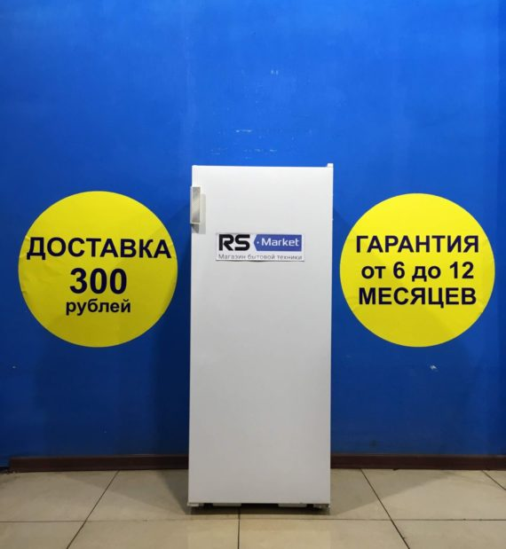 Б/у Холодильник Бирюса УХЛ 42