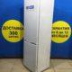 Б/у Холодильник Атлант ХМ 6026 000