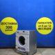 Б/у Стиральная машина Bosch WIS 28440 OE